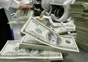 Курсы наличной валюты на 26 мая