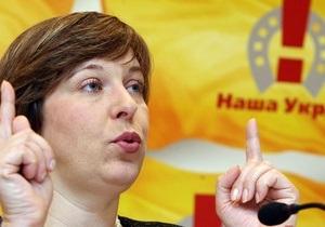 В НУ-НС заявляют, что не ведут переговоров о создании коалиции с регионалами
