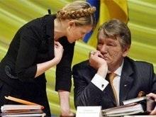 Тимошенко ответила Президенту: Полная неадекватность