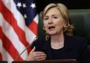 Хиллари Клинтон заявила об угрозе, исходящей от Ирана