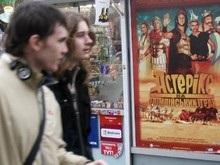 Ситуация в кинопрокате: Партия регионов требует отставки министра культуры
