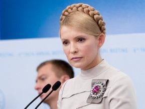 Тимошенко рекомендует НКРЭ не повышать цену на газ для теплокоммунэнерго