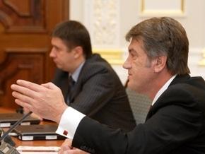 На Банковой завершилась встреча Ющенко с Нашей Украиной и ЕЦ
