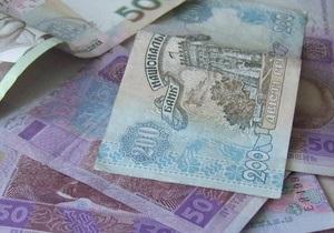 Во Львовской области сотрудник госбанка присвоил 555 тысяч гривен