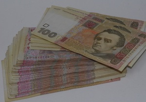 Дефицит госбюджета Украины за девять месяцев составил 24,1 млрд грн