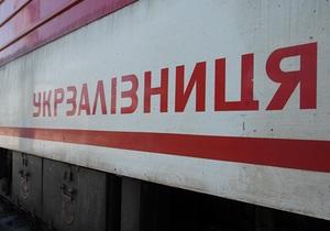 Укрзалізниця продала свыше полумиллиона билетов через интернет в 2012 году
