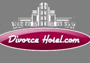 В Великобритании появятся отели для тех, кто хочет развестись