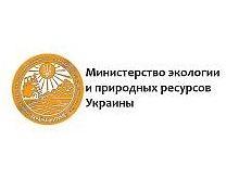 В Киеве пройдет Международная Экологическая Выставка
