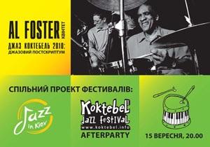 Хедлайнер фестиваля Джаз Коктебель выступит в Киеве 15 сентября
