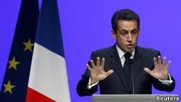 Саркози предлагает союз с Германией для спасения Европы