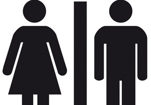 Германия - В Германии начнут регистрировать людей третьего пола