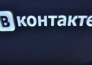 ВКонтакте запустила собственную рекламную сеть