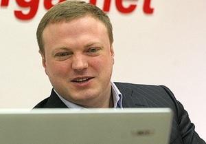 Народный депутат назвал  гротеском  возбуждение дела против дочери Онопенко