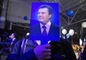 Портреты Януковича продают по пять гривен