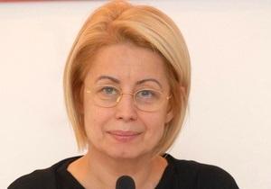 Герман объяснила, почему Янукович сократил размер Шевченковской премии