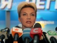 Донецкие регионалы решат дальнейшую судьбу Богатыревой