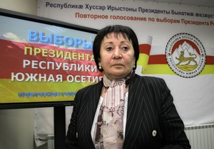 Лидер оппозиции в Южной Осетии обжаловала решение Верховного суда по выборам