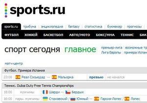 СМИ: Владельцы изданий Команда и Футбол покупают Sports.ru