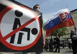 Первый гей-парад в Словакии сорвали неонацисты