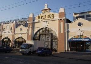 Дело: Мэр Одессы уволил директора одесского рынка Привоз