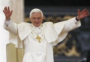 В Португалии объявили выходной в связи с визитом Папы Римского