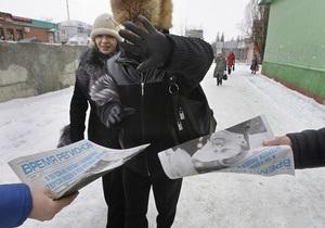 Опрос: Около 20% украинцев проголосовали бы на выборах против всех