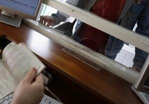 В Киеве разоблачили группу мошенников, подделывавших документы для получения шенгенских виз