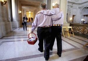 В штате Нью-Гэмпшир официально разрешены однополые браки