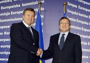 Янукович: Вступление Украины в ЕС - вопрос времени