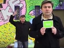 Создатели популярного телепроекта  О.С.П.-студия  - Сергей Белоголовцев и Андрей Бочаров стали авторами нового интернет-проекта, претендующего на статус уникального в своем сегменте.