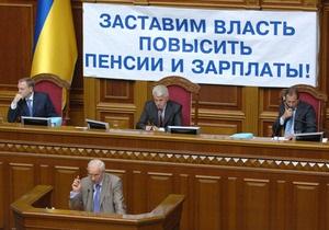 НГ: Янукович переиграл Тимошенко