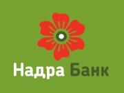 Звернення Тимчасового адміністратора до клієнтів НАДРА БАНКУ