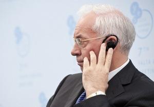 Правительство Азарова решило ввести электронные социальные карточки
