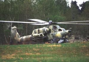 В России потерпел аварию вертолет Ночной охотник