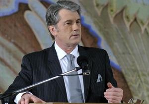 Ющенко уличил Кабмин в незаконном использовании восьми миллиардов гривен