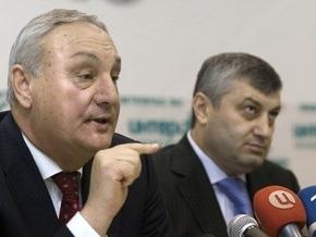 Делегация Южной Осетии покинула заседание в Женеве из-за отсутствия абхазской стороны