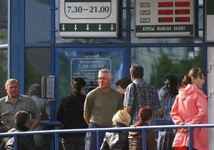 Экономика Беларуси будет признана гиперинфляционной