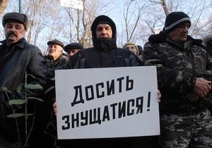 Фотогалерея: Хватит издеваться! Чернобыльцы и афганцы вновь пикетировали Кабмин