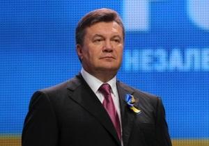 ЗН: Действия Януковича в 2004 году нанесли больший ущерб, чем вменяют Тимошенко
