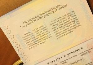 ЗН: Чем хуже в Украине ситуация с демократией, тем больше виз в ЕС получат украинцы