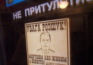 СМИ: Лозинский может выйти на свободу