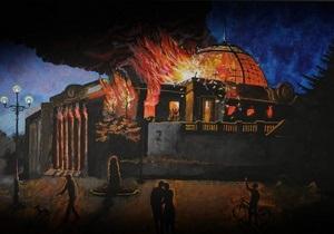 Журналист: Картину с горящей Радой хотели купить за $325 тысяч, чтобы потом уничтожить