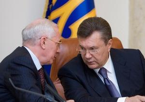 ЗН: Кабмин предлагает Януковичу сменить двух глав киевских райгосадминистраций