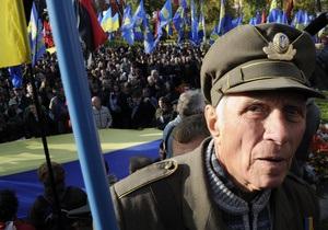 Во Львовской области ветеранам УПА выплатят материальную помощь