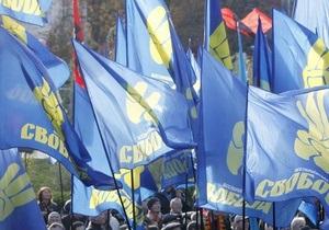 Свобода требует снять с выборов венгерские партии