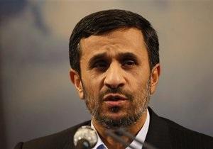 Ахмадинеджад призвал решить проблемы Афганистана мирным путем