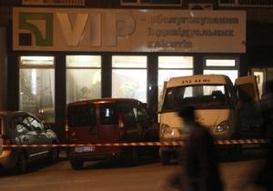Хорошковский вылетел в Донецк, где при нападении на банк погибли пять человек