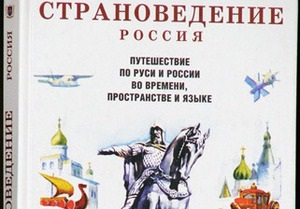 Севастопольским школьникам подарили российские учебники