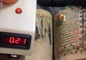 Привычки средневековых читателей выдала грязь на бумаге