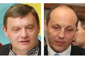 Беспорядки в Раде: Нунсовцы Грымчак и Парубий проиграли суд против прокуратуры